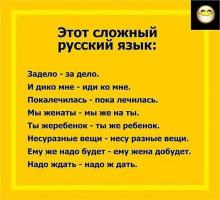 post-37401-1389804110_thumb.jpg