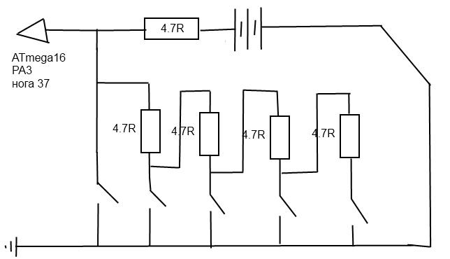 ATmega16 + PT2322 + PT2323 - MCS51, AVR, PIC, STM8, 8bit - Форум