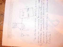 post-57578-1282675685_thumb.jpg