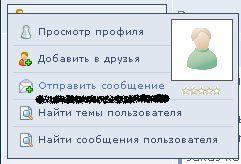 post-38751-1411382716.jpg