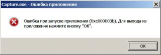 post-36992-1444721462_thumb.jpg