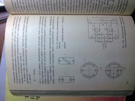 post-25467-1260406547_thumb.jpg