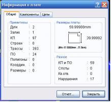 post-36375-1261661969_thumb.jpg