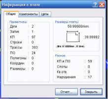post-36375-1262068899_thumb.jpg