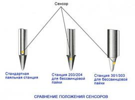 post-2881-1418299028_thumb.jpg