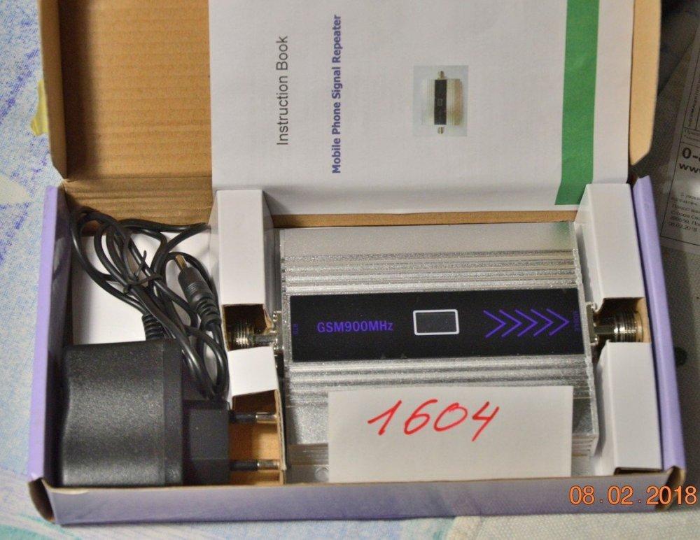 1604_GSM900MHz LCD.JPG