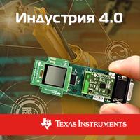 TI_Industry_4_0_200X200.png.f475ad90169b220c2b9114e2ff4ebdb7.png