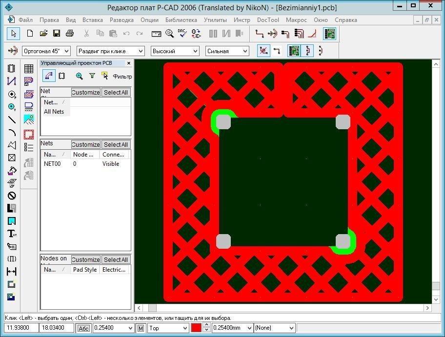 poligon.jpg.a96fcd981866bb2ce889e6ce5f9e4ad5.jpg