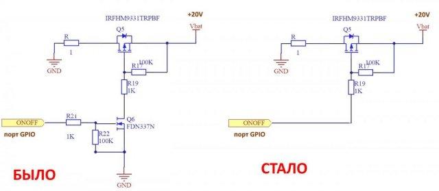 switch1.thumb.jpg.851f54c6eb0f3dfe87f9853e94e70af2.jpg