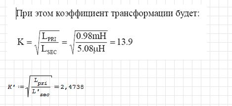 smath-K.PNG.1c4591a8d5ab34f364e17ccef96468d0.PNG