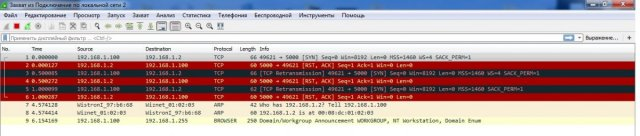 wireshark(Hercules).thumb.jpg.61d383d3ca223a6ee0373ce2e41422e9.jpg