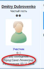 ProfilElctr.png.080b0b0fe980b466d20a66c6ce22a147.png