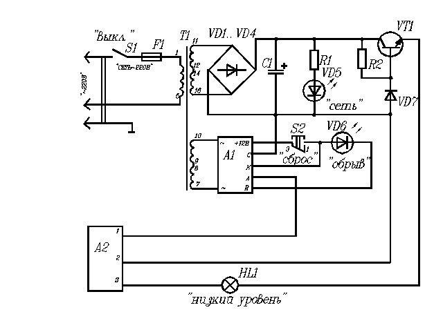 Схема контроля 1.jpg