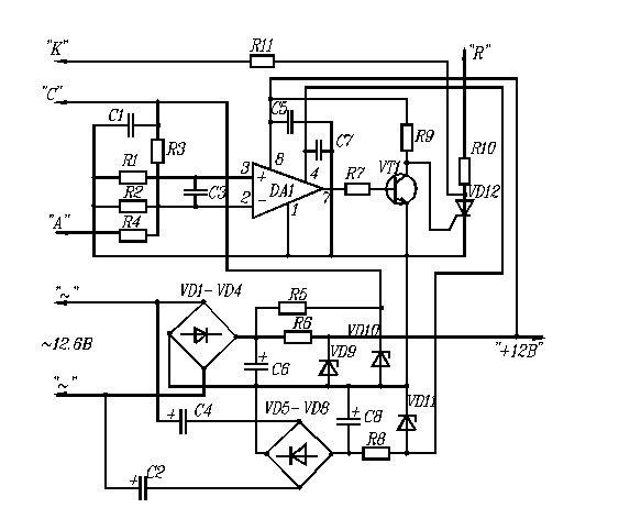 Схема контроля 2.jpg