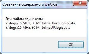 logs.jpg.2134503e9dddeb5fd28d76232bb10207.jpg