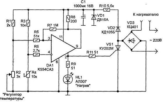 Самодельный терморегулятор K554CA3 - 3.jpeg
