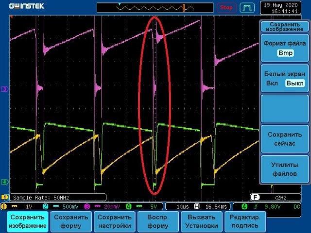 DS0063.thumb.jpg.cfc2f240930fca13d80504faed126f8d.jpg
