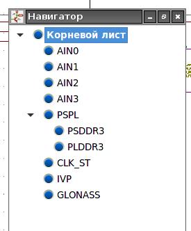 кикад_листы.png