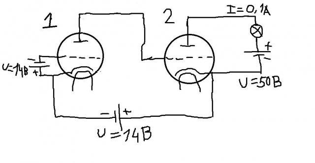 Схема1.jpg
