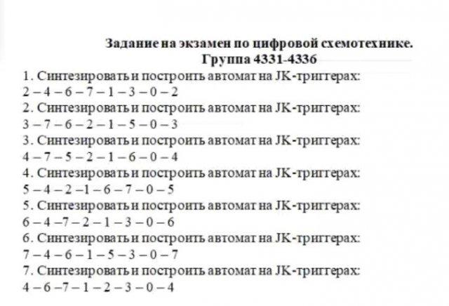 47YedRbJnGY.thumb.jpg.64e8369daed041cd50cc1b69db1c3c46.jpg