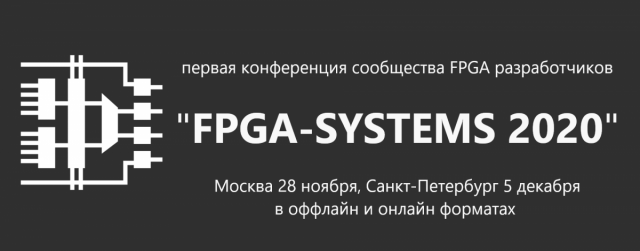 fpga-systems-2020.png
