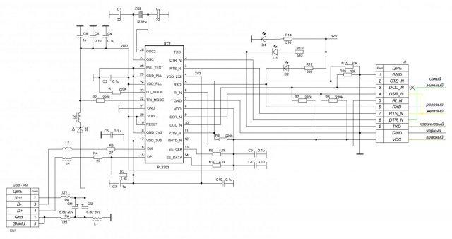 Схема шнурка на PL2303.jpg