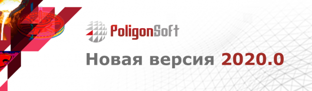 1558778248_PoligonSoft_Frame2.thumb.png.24173d27a4e99f4e04b2939440734ef2.png
