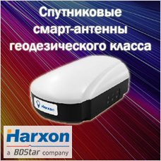1415420185_-HarxonCorporation.jpg.34a87e47709cdbca00462bdf0fbf4486.jpg