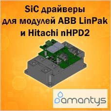 1089353791_SiCABBLinPakHitachinHPD2Amantys.jpg.d7775c2f061f67bc1332d4983546355d.jpg