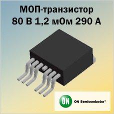 1438135849_N--8012290ONSemiconductor.jpg.9fbba58cf2311dda252fac97295683a6.jpg