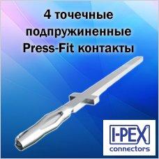 480184037_4Press-FitI-PEX.jpg.47c133d792efb6d9bb35cd6832d644e2.jpg