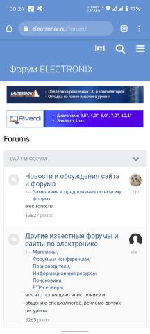 Screenshot_20210427-002416_Chrome.thumb.png.881a9e685c93233ff520d365e74f7ad7.png