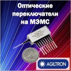 1078570902_Agiltron.jpg.63b155b717984776598cad3c5d26baf1.jpg