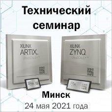 1334322098_Xilinx2021.jpg.cdc62d9690fd17d962d4147806e43156.jpg