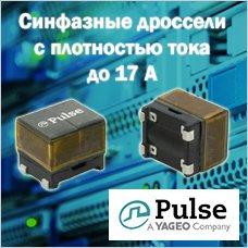 164863397_17PULSE.jpg.1bdad7e461a0149871f7e9fb55157add.jpg