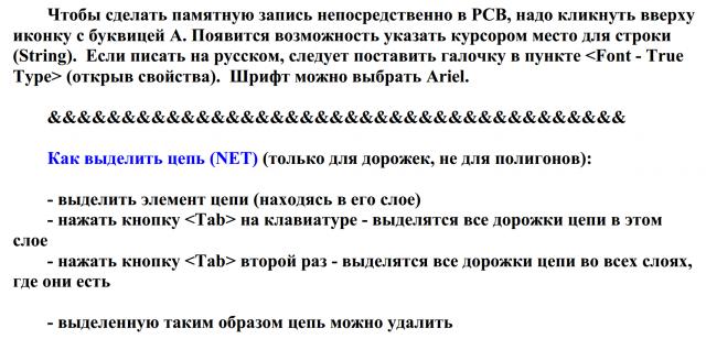 пример записей.png