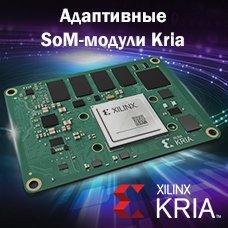296316688_SoM-KriaXilinx.jpg.a47e7e8028bf00c10c5c8d2b476889ef.jpg
