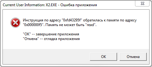 1533508861_.png.61c186ca1f1fcc6852df18affa3587cb.png