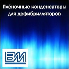 1622322774_BMCapacitor.jpg.9cf79641c43fd1ee642da170b92608de.jpg