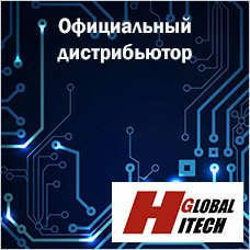 1876002926_HiTechGlobal.jpg.5431436a772ef272c493786e1d444a10.jpg
