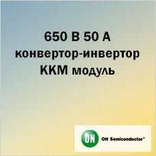 636318817_65050--OnSemiconductor.jpg.e3351f4f2d2015e0905e4943c3a035a3.jpg