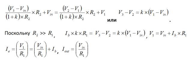 формулы_1.png