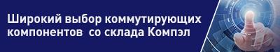 Omron_KLS_Panasonic_posadka_400X82.png.98cdb41ac271ec16d6d61e15f2327000.png
