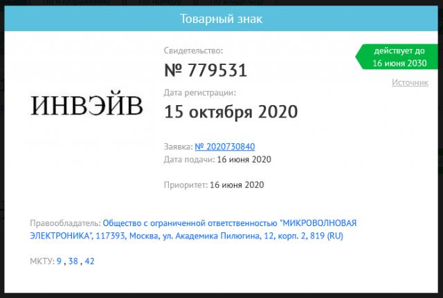 1161172009_.thumb.png.c52469ebd826e60904765b980980f270.png